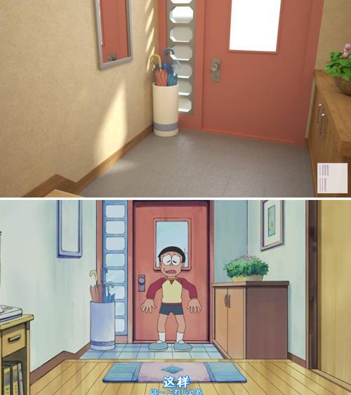 Tham quan nhà của Nobita và Doraemon ở đời thực