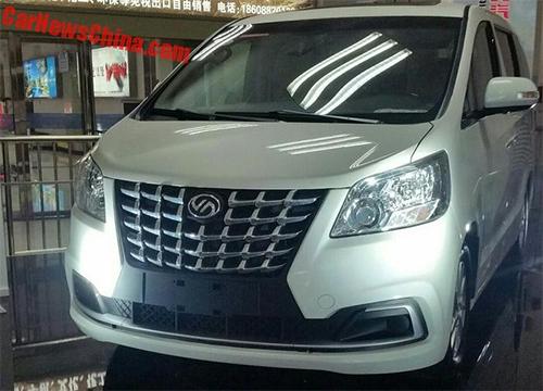 Hãng xe Trung Quốc nhái 'chuyên cơ mặt đất' Toyota Alphard