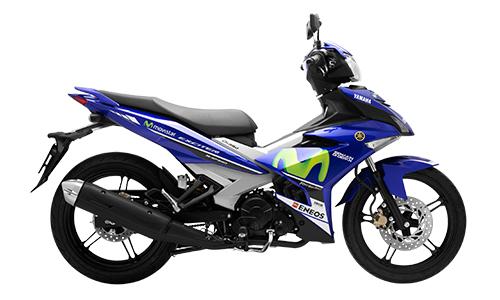 Hình ảnh chi tiết Yamaha Exciter 150 Movistar 2016