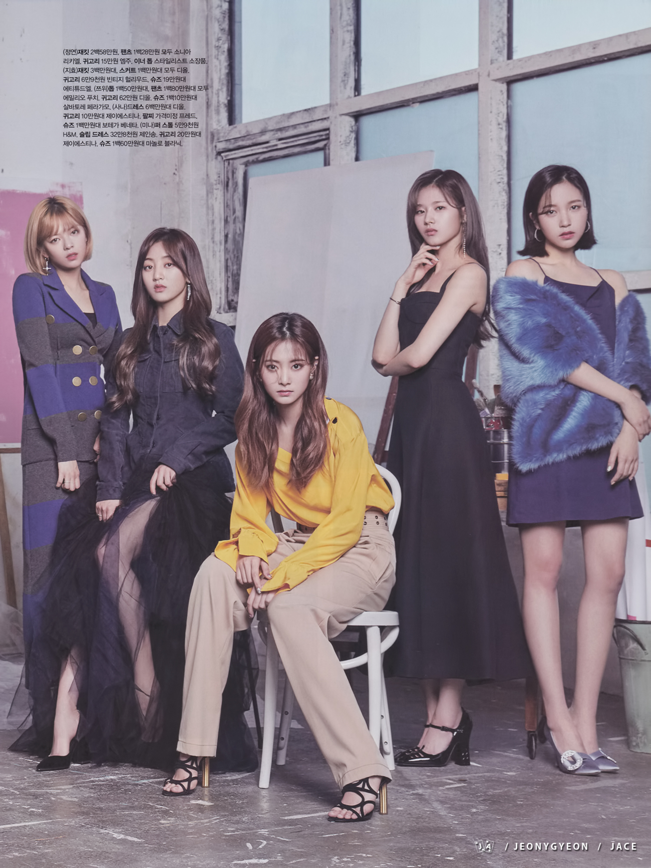 Twice xuất hiện đầy quyến rũ trên bìa tạp chí danh tiếng
