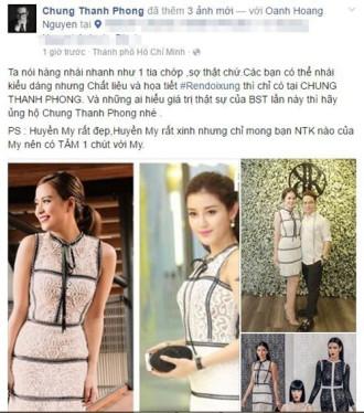 """Những chiếc váy khiến mĩ nhân Việt """"lao đao"""" vì nghi án """"đạo, nhái"""""""
