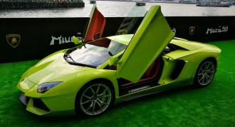 Phiên bản đặt biệt Aventador của Lamborghini ra mắt